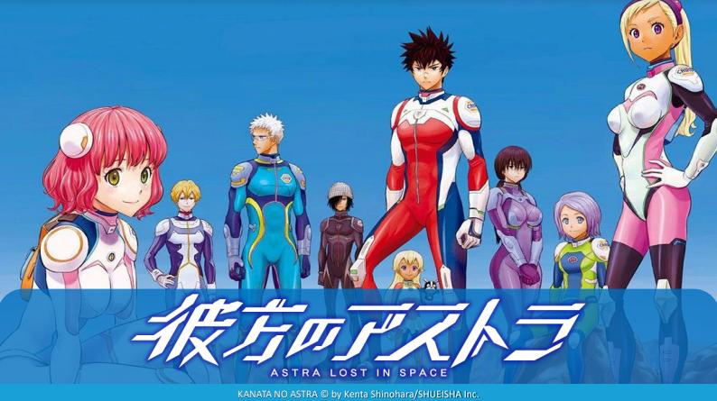 Astra – Lost in Space: la novità manga di Star Comics