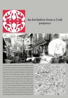 An Invitation from a Crab: un nuovo manga targato Star Comics in arrivo
